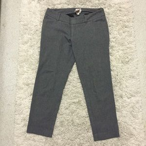 Merona stretch gray pants modern style
